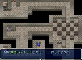 適当が故の物語 Game Screen Shot4