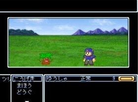 適当が故の物語 Game Screen Shot5
