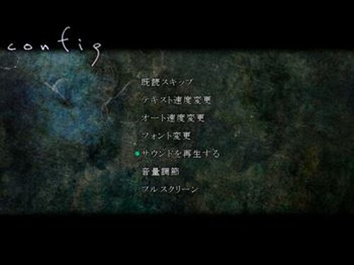 うつむき少女 ~みんなまとめて病みなさい~ Game Screen Shot3