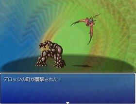 マルパ戦記R Game Screen Shot2