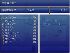 マルパ戦記R Game Screen Shot3