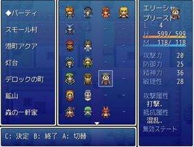 マルパ戦記R Game Screen Shot4