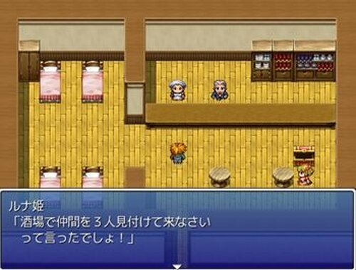 マルパ戦記R Game Screen Shot5