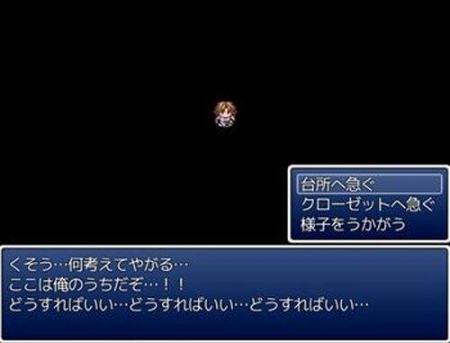2つのこころ、ひとつになった Game Screen Shot3
