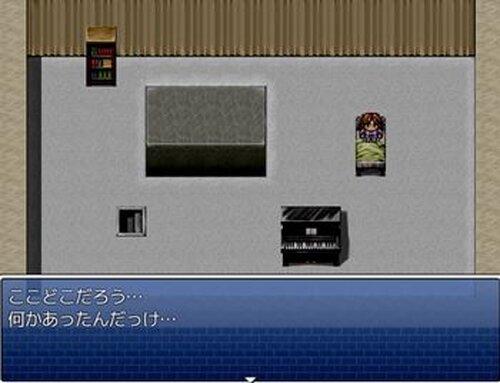 2つのこころ、ひとつになった Game Screen Shot4