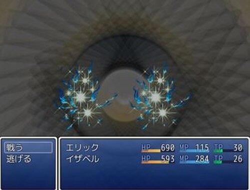 2つのこころ、ひとつになった Game Screen Shots