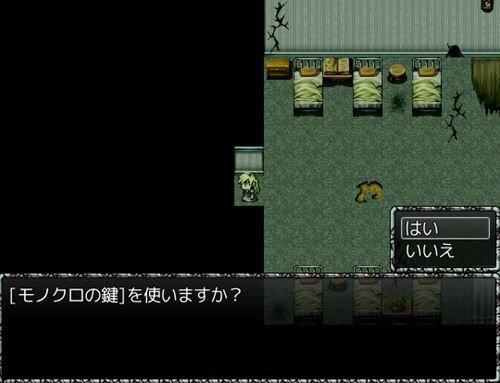 感染性ナイトメア Game Screen Shot1
