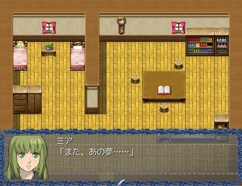 白黒~モノクロ~の記憶 Game Screen Shot1