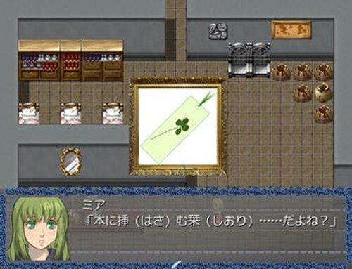 白黒~モノクロ~の記憶 Game Screen Shot5