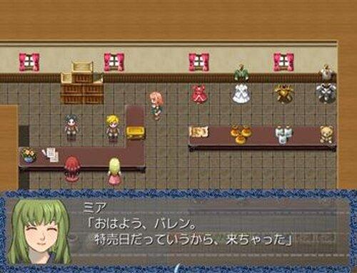 白黒~モノクロ~の記憶 Game Screen Shots