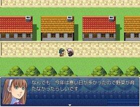 evil 誕生編 Game Screen Shot3