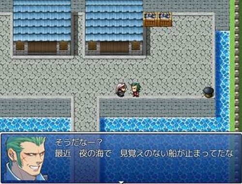 evil 誕生編 Game Screen Shot4