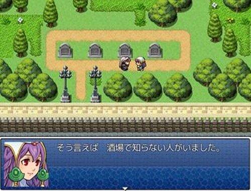 evil 誕生編 Game Screen Shot5
