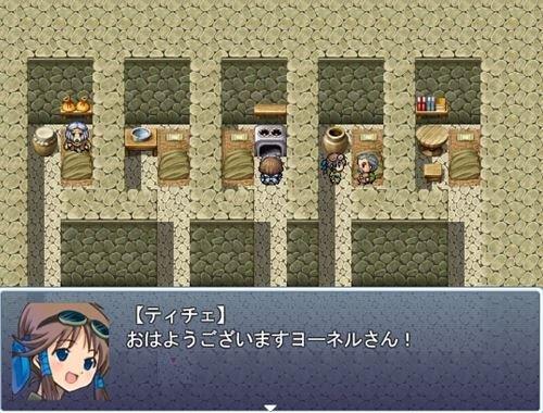 箱庭物語 海の祈り (箱庭物語2) Game Screen Shot