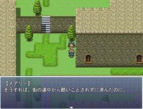 箱庭物語 海の祈り (箱庭物語2) Game Screen Shot3