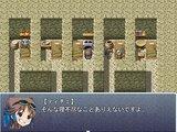 箱庭物語 海の祈り (箱庭物語2)