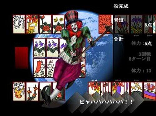 キャラコイ!!~みんなで花札~ Game Screen Shot2