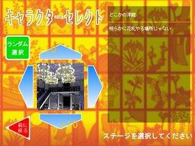 キャラコイ!!~みんなで花札~ Game Screen Shot3