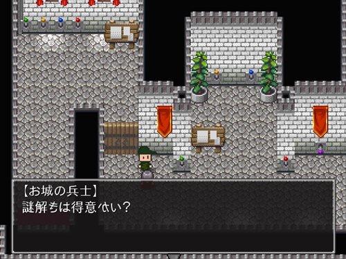 寝起き少女と紛い物 Game Screen Shot