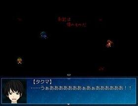 狂恋の宴~キョウレンノウタゲ~ Game Screen Shot3