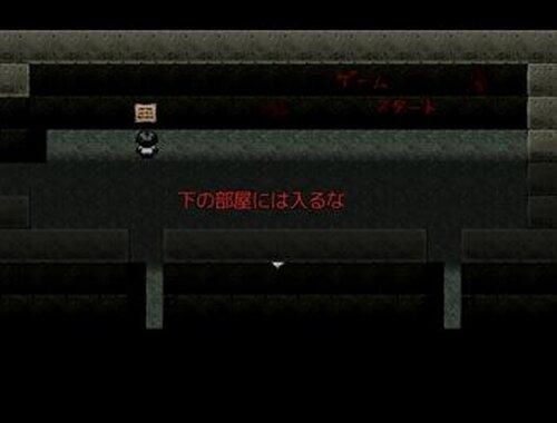 狂恋の宴~キョウレンノウタゲ~ Game Screen Shot5