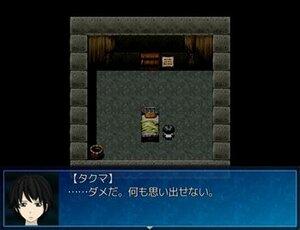 狂恋の宴~キョウレンノウタゲ~ Game Screen Shot