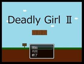 Deadly Girl Ⅱ Game Screen Shot2