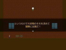 Deadly Girl Ⅱ Game Screen Shot4