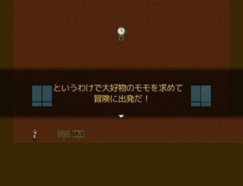 Deadly Girl Ⅱ Game Screen Shot4