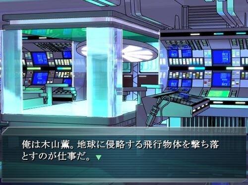 スペースジョブ Game Screen Shot