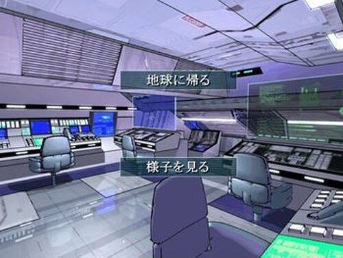 スペースジョブ Game Screen Shot3