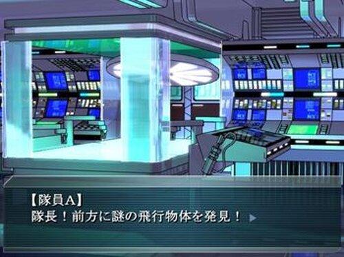 スペースジョブ Game Screen Shot4