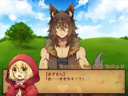 オオカミと赤ずきん Game Screen Shot