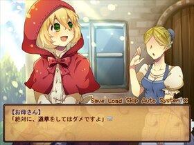 オオカミと赤ずきん Game Screen Shot3