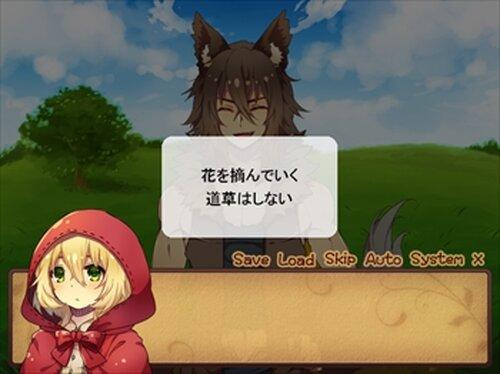 オオカミと赤ずきん Game Screen Shot4