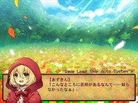 オオカミと赤ずきん Game Screen Shot5