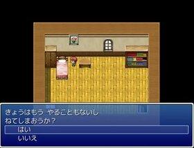 へいぼんなまいにち Game Screen Shot4