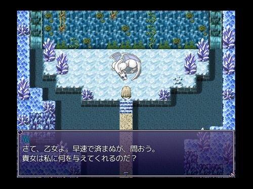 竜の棲む森 Game Screen Shot1