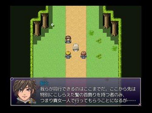 竜の棲む森 Game Screen Shot3