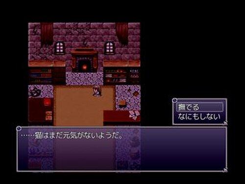 竜の棲む森 Game Screen Shot4