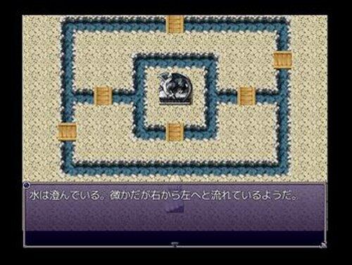 竜の棲む森 Game Screen Shot5