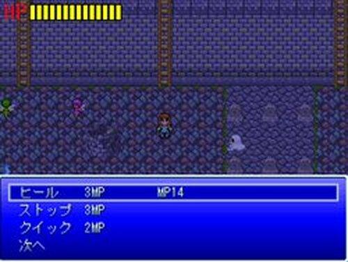 フェアリーハンター Game Screen Shots