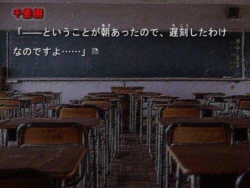 殺人少女キラーキラー 天使編 Game Screen Shot1