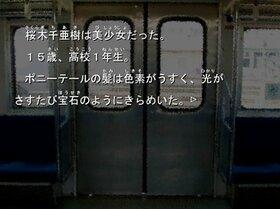 殺人少女キラーキラー 天使編 Game Screen Shot4