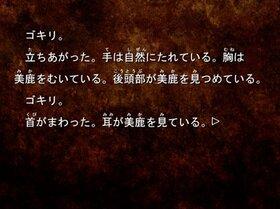 殺人少女キラーキラー 天使編 Game Screen Shot5