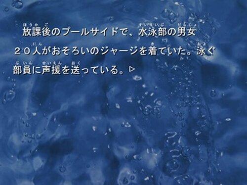 殺人少女キラーキラー 天使編 Game Screen Shots
