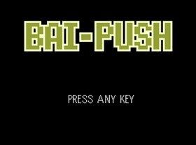BAI-PUSH Game Screen Shot2