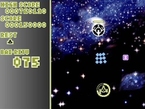 BAI-PUSH Game Screen Shot3