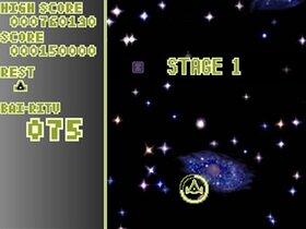 BAI-PUSH Game Screen Shot4