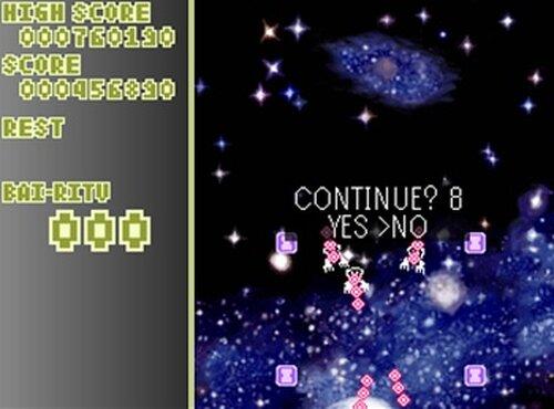 BAI-PUSH Game Screen Shot5